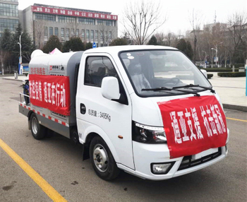 Dongfeng small disinfection vehicle fog gun truck for sale